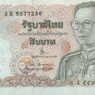 Thailand 10 Baht Banknote