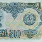 Bulgaria 200 Leva BankNote