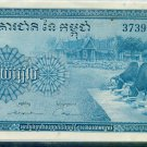 Cambodia 100 Riels BankNote
