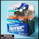9011 Size Bright White Halogen Light Bulbs HIR1 Upgrade Headlamp Headlight
