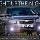 2008-2014 Daewoo Lacetti Premiere Xenon Foglamp Drivinglight Kit