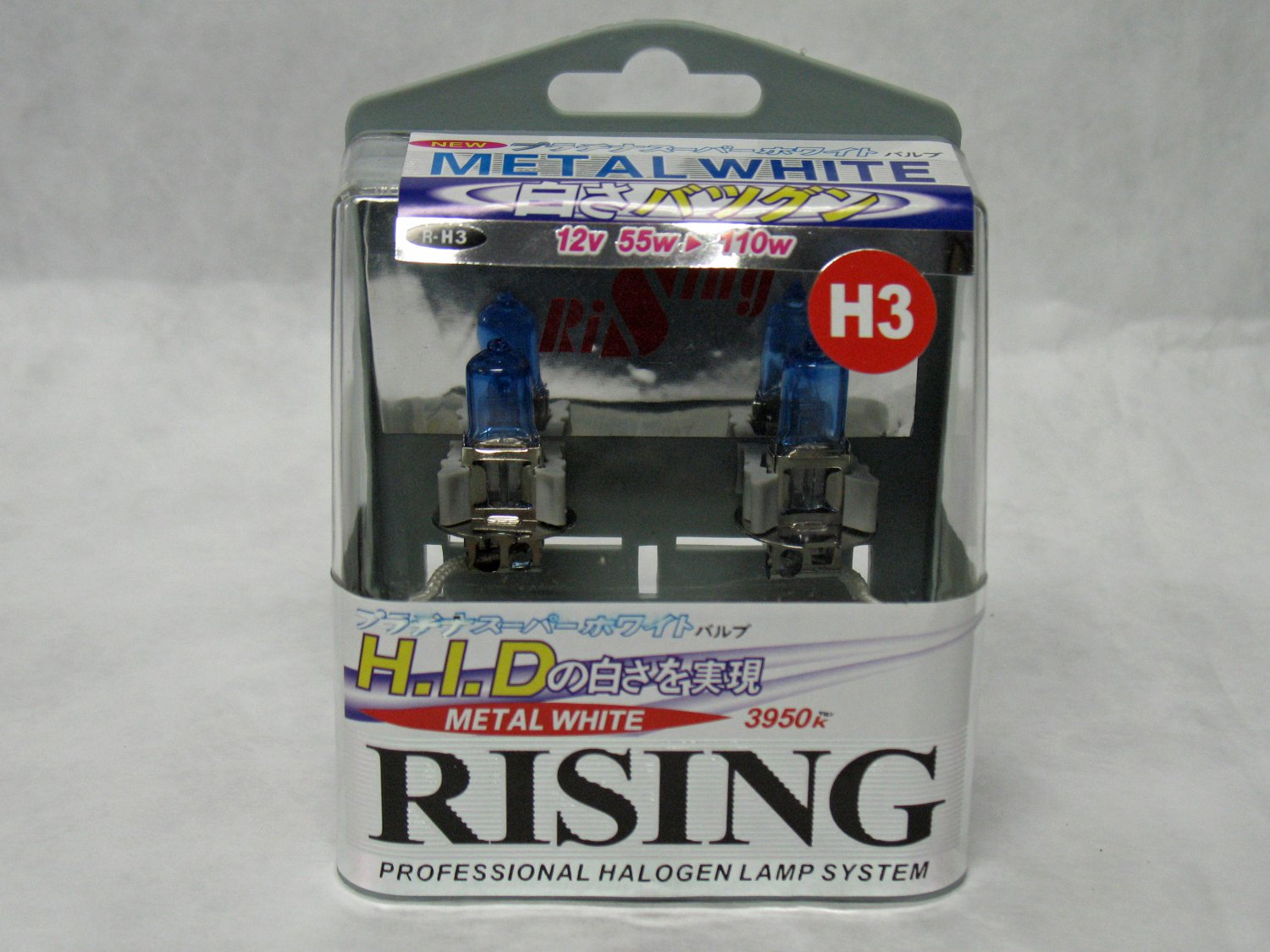 H3 Rising Super White 3950K 55W Replacement Light Bulb Set of 2 from Japan