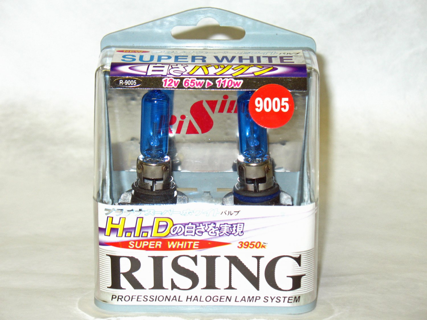 9005 Rising Super White 3950K 65W Halogen Replacement Light Bulb Set of 2 from Japan