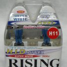 H11 Rising Super White 3950K 55W Replacement Light Bulb Set of 2