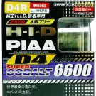 PIAA 19996 D4R Super Cobalt 6600K Xenon HID Light Bulbs