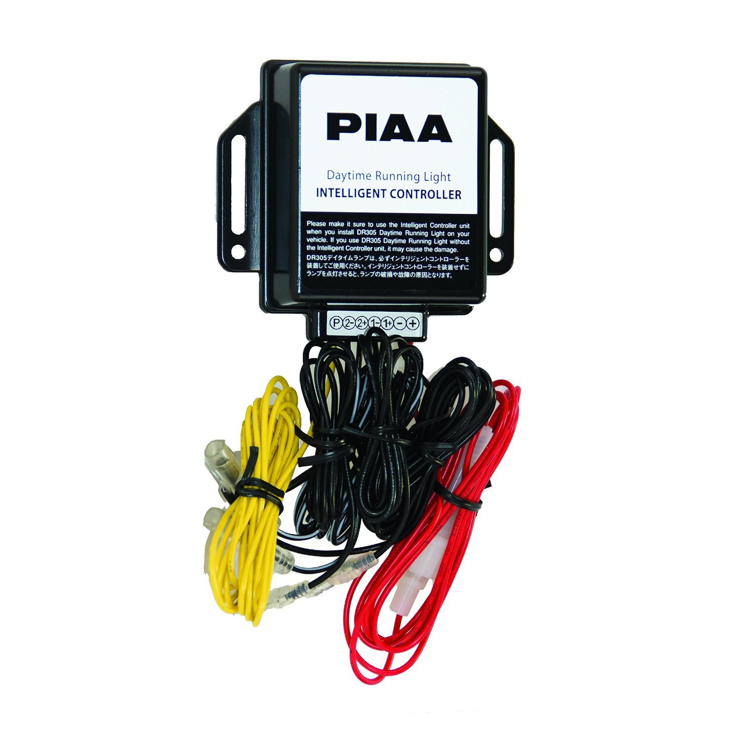 piaa 34305 wiring harness for dr305 drl light kit