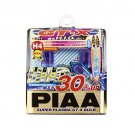 PIAA H4 Super Plasma GT-X Twin Pack Light Bulbs 15962