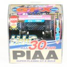 PIAA 9006 Super Plasma 5000K GT-X 51=100-Watt Light Bulbs Twin Pack (H-426E)