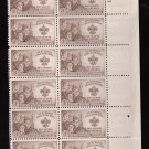 US Scott 995 Plate Block of 12 MNH VF UR24227 3c Boy Scouts