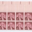 US Scott 1138 Plate Block of 12 MNH VF UR26498 McDowell