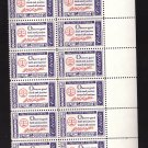 US Scott 1139 Plate Block of 12 MNH VF UR26495 McDowell