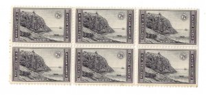 US Scott 746 MNH Block of 6 7c Acadia National Park