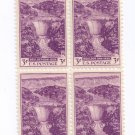 US Scott 774 MNH Block of 4 3c Boulder Dam