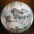 Collector Plate China Marble Boat Scenes Summer Palace Imperial Jingdezhen COA