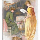 Victorian Trade Card A Christmas Gift Goshen Manual Carpet Sweeper Grand Rapids MI