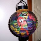 PARROT LIGHT UP LANTERN toys gifts prizes household