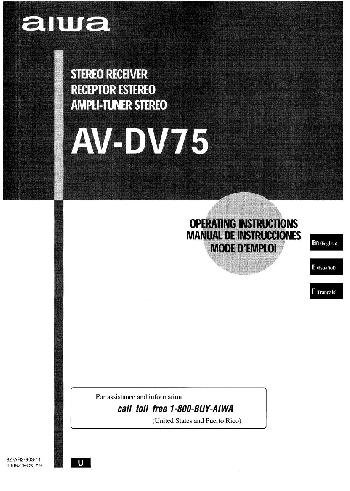 AIWA AV-DV75 Operating Instructions - User Manual - Owner's Guide