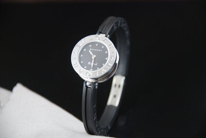 BVLGARI BZero1 Watch