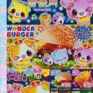 Q-Lia Japan Wonder Burger Memo Pad