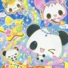 Kamio Japan Panda Memo Pad
