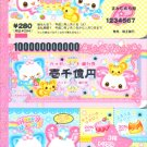 Kamio Japan Happy March Money Memo Pad kawaii