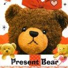 Kamio Japan Present Bear Memo Pad