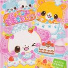 Crux Animal Cafe Mini Memo Pad
