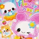 Kamio Japan Flower Angel Mini Memo Pad