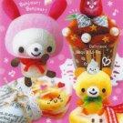 Kamio Japan Cafe Cafe Mini Memo Pad #7