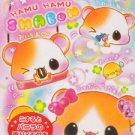 Kamio Japan Shabon Mini Memo Pad
