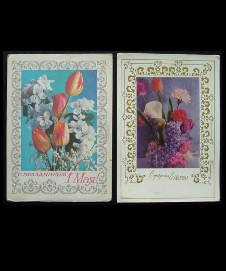 VINTAGE SOVIET RUSSIA WOMANS DAY AND MAY DAY POSTCARDS