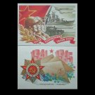 PAIR SOVIET MILITARY POSTCARDS PREPRINTED STAMPS 1978 AND 1983