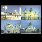 KIEV BY NIGHT SET OF FOUR LANDMARK CITY POSTCARDS