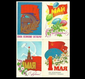 RUSSIAN SOVIET UNION FOUR MAY DAY CARDS 1980 TO 1985