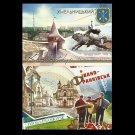 KHMELNYTSKYI AND IVANO FRANKIVSK UKRAINE UKRAINIAN CITY POSTCARDS
