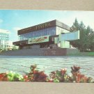 ROSSIA KINO CINEMA KHARKOV UKRAINE POSTCARD 1988