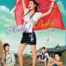 Hello! Baby - Korean Drama BRAND NEW - Complete Episode