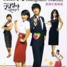 Catch A Kangnam Mother - Korean Drama. New - Complete Episode