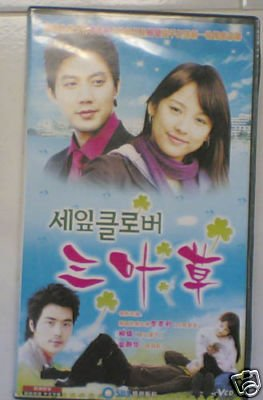 Three Leaf Clover - Korean Drama BRAND NEW - Complete Episode