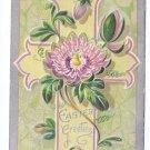 Lotus Cross Embossed Silver Gilt Vintage Easter Postcard