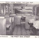 Great Wall Restaurant NY West 45th Advert E.C. Kropp Linen