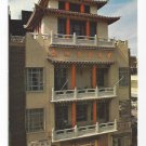 NY Chinatown On Leong Tong Chinese Merchants Building Mott St Pagoda Facade 60s Postcard
