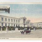 Boston MA Art Museum Vintage Mason Bros Postcard