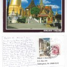 Thailand Bangkok Golden Pagoda Emerald Buddha Temple 1999 Postcard