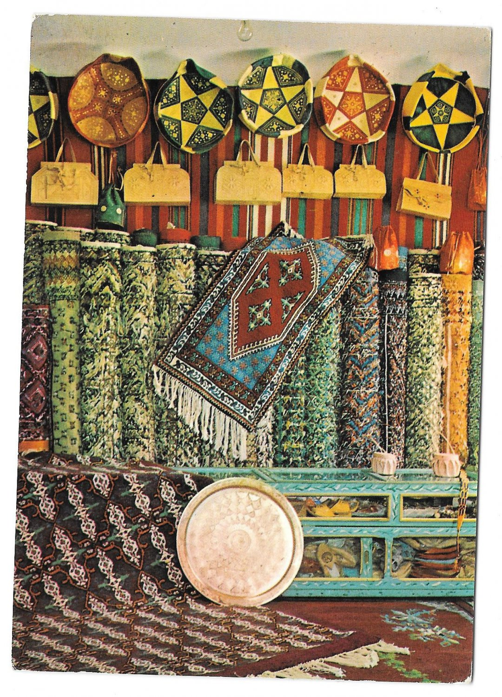 Tunisia Sousse Hotel Boujaafar Reception Handmade Rugs Vintage Ismail 4X6 Postcard
