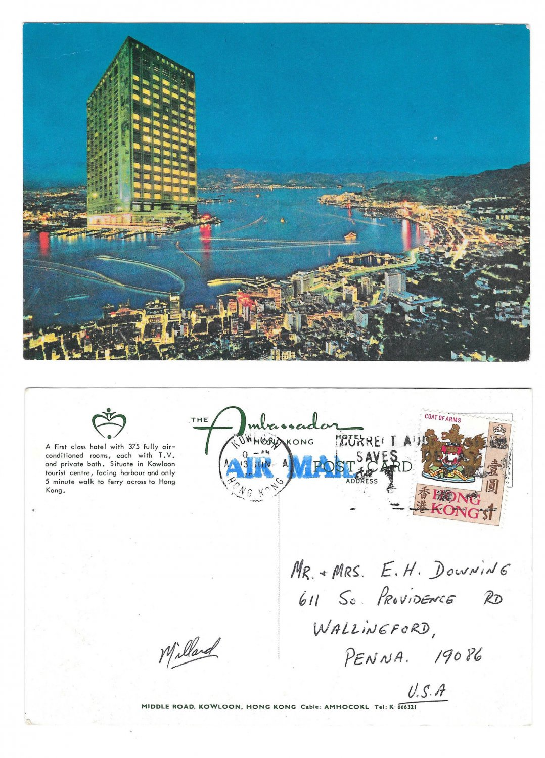 Hong Kong Ambassador Hotel Kowloon Harbour View Postcard 4X6 Sc 246