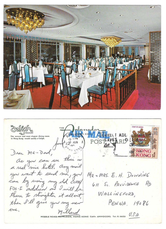 Hong Kong Ambassador Hotel Caliph Dining Room Postcard 4X6 Sc 246