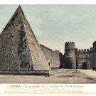 Italy Rome Pyramid Cestius Porto Ostiense Vintage Alterocca Postcard
