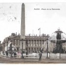 Paris France Place de Concorde Fountain 1908 Vintage Postcard