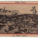 Mount Zion Israel Jerusalem Palestine Vintage Postcard
